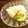 レモングラス香る 和梨のコンポート