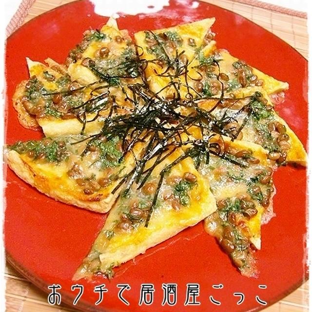 お手軽♪金のつぶ納豆★納豆油揚げピザ★