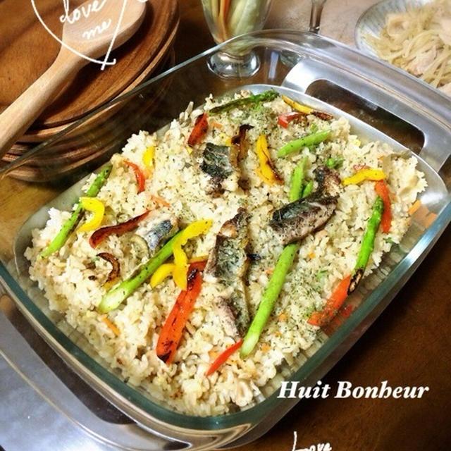 秋刀魚が美味しい〜秋の炊き込みごはん〜