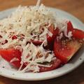 簡単おつまみ・トマトのパルメザン