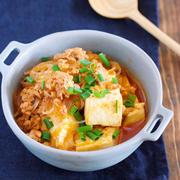 鍋に入れて煮るだけ5分♪焼肉のタレで作る♪『豆腐と春雨のチゲ風そぼろ煮』