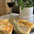 グリーンピースで春を感じて~ジャガイモのガトーインビジブル・パン焼きはチョコレートの捩じりパン