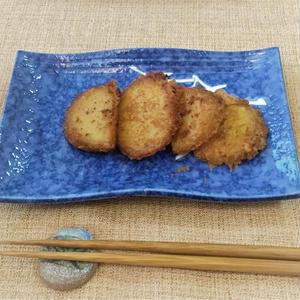 さつまいも天ぷら フライパン