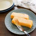 電子レンジで簡単♪しっとり豆腐かぼちゃケーキレシピ!卵なし小麦粉なし乳なし油なし