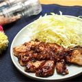 洋食屋さんの味!ポークジンジャーのレシピ。生姜焼きとは一味違うのだよ。