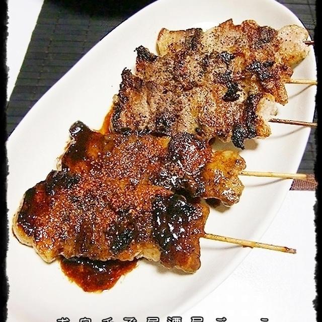 フライパンで簡単に★豚バラ串焼/ピリ辛ダレ・塩★