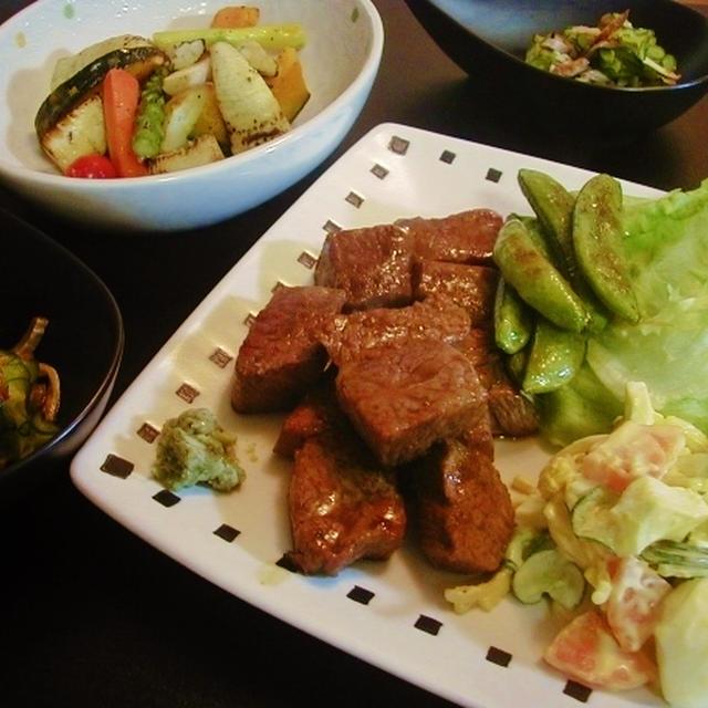 ヒウチ一口ステーキとマリネ野菜のロースト