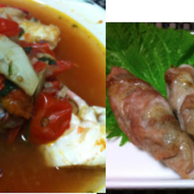 ワタリ蟹のトマトスープ、豚肉の大葉巻き、挽肉とポテトのパステル風