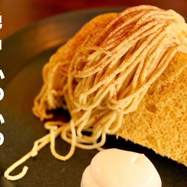 【絶品ふわふわシフォン】東京の大人気店「和栗や」の栗を味わえる!名古屋カフェ・千種駅「Slive」