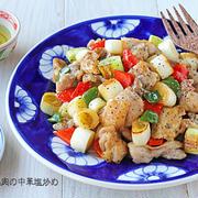 プリプリ鶏肉と葱の塩だれ中華炒め☆パーティー大皿料理