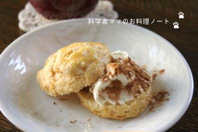 スコーンの好きな食べ方♡お家で朝カフェ