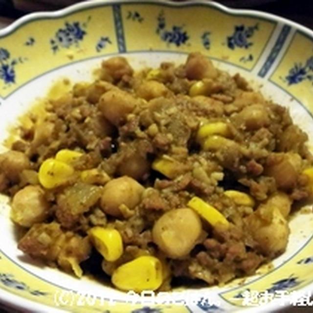 ひよこ豆とコーン・えのきのキーマカレー お肉はちょびっとで(笑)