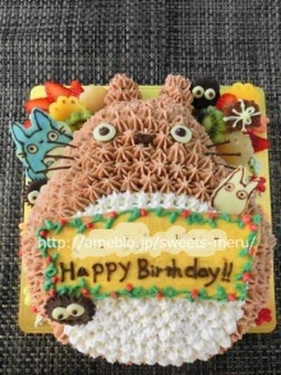 トトロのバースデーケーキ