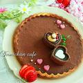 ♡基本材料2つde簡単♪生チョコタルトの作り方♡【~オーブンいらず*おもてなし*プレゼント~】 by yumi♪さん