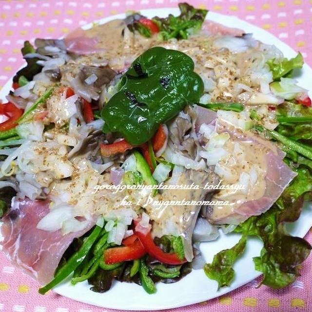 宮崎産ピーマンで<野菜ときのこたくさんと生ハムのサラダ>  「レシピたくさん投稿賞」いただきました(*^_^*)