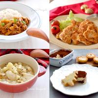 【料理教室レポート】野菜をたっぷり食べるクリスマス献立