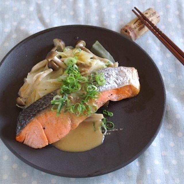 鮭と野菜のレンジ蒸し 味噌クリームソース