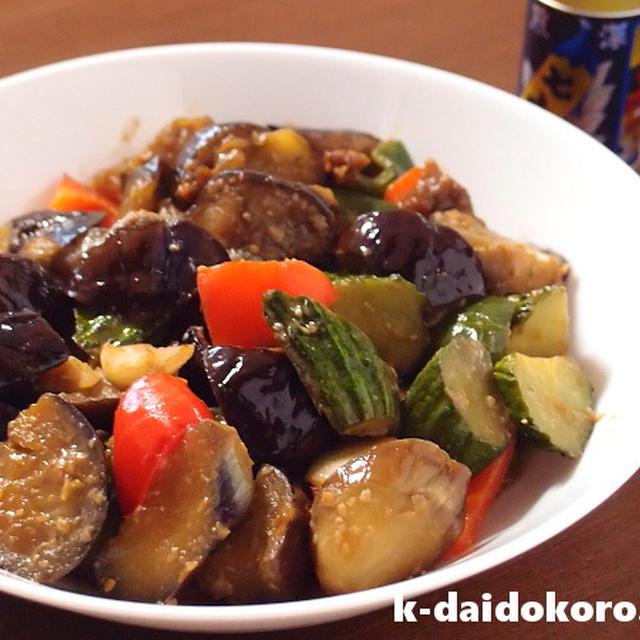 夏野菜たっぷりの味噌炒め~食欲が無い暑い時でもご飯がすすむ