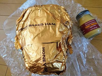 簡単キッシュと冷凍パスタで手抜きごはん ハニーベイクドハムがやっと届いた!