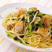 休日のランチにおすすめ♪「鶏肉×小松菜」で作るお手軽パスタレシピ