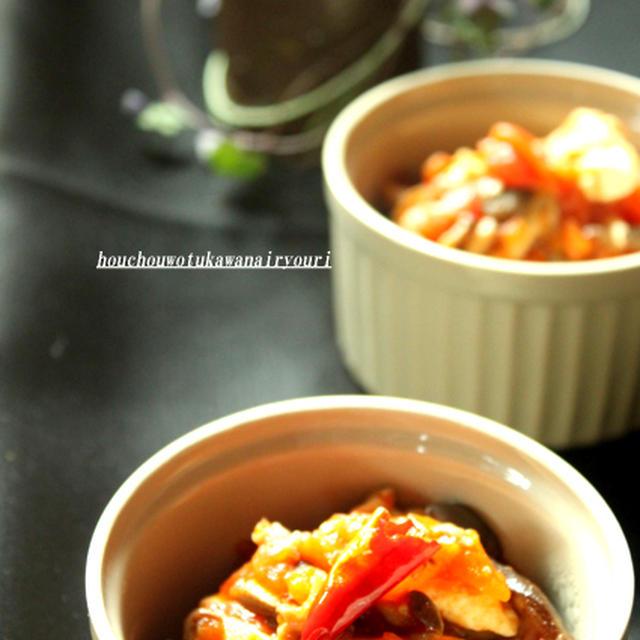 《包丁を使わない料理》なんにでもあう小さいオカズ★豆腐のアラビアータ