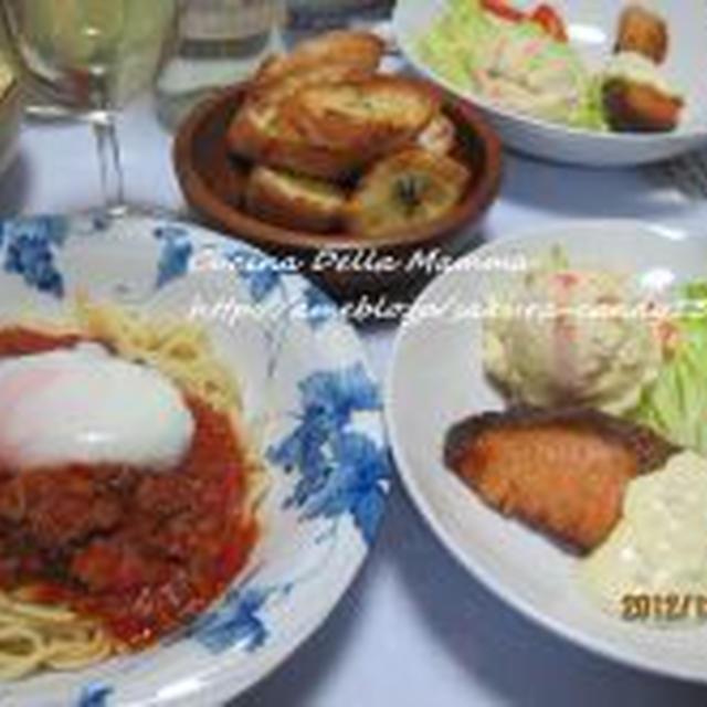 ☆宝くじと鮭のムニエルタルタルソース&ガーリックトースト&野菜たっぷりミートソーススパゲティ☆