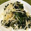 もやしとわかめ、小松菜のサラダ