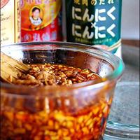 宮殿焼肉のたれ 簡単!食べるラー油