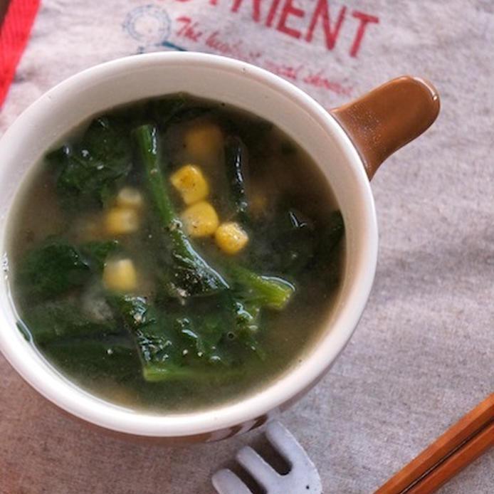 茶色のカップに盛られた、ほうれん草とコーンの味噌バタースープ