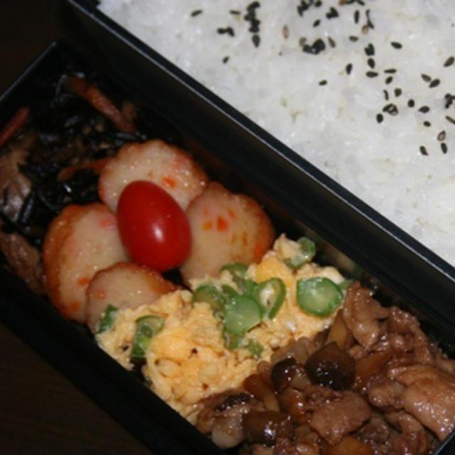 12月18日  豚肉と しめじの甘辛炒め弁当