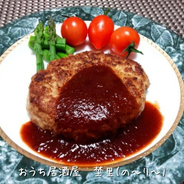 ふっくらヘルシーな豆腐ハンバーグ(1人前91円)
