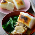 いつも食べたい♥シンプル♥お雑煮【#さっと煮 #おもち #こまつな #鶏肉 #ヤマキだし部】