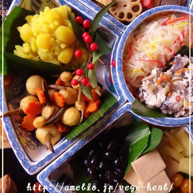 今年の基本おせち料理&創作おせち料理まとめ♡薩摩芋きんぴらオムレツ・栗きんとん・膾・えび・煮しめ(旨煮)・干し筍