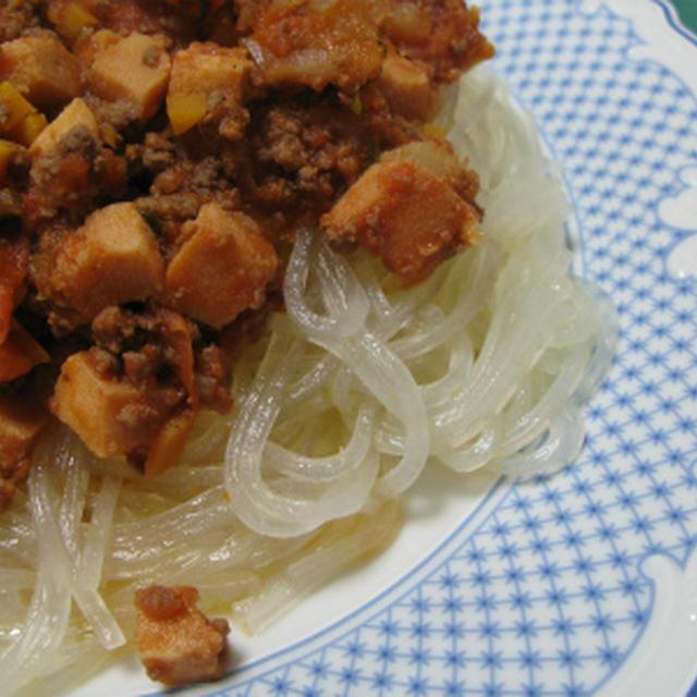こうや豆腐ボロニアマロニー(レシピ)
