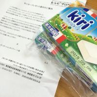 『kiri』クリームチーズを使ったオヤツ♡