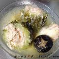 肉詰めゴーヤのスープ