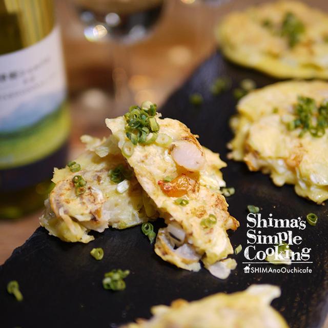 ワインに合う和食 簡単!切って混ぜて焼くだけ【旨味たっぷり エビとホタテの海鮮お好み焼き仕立て】