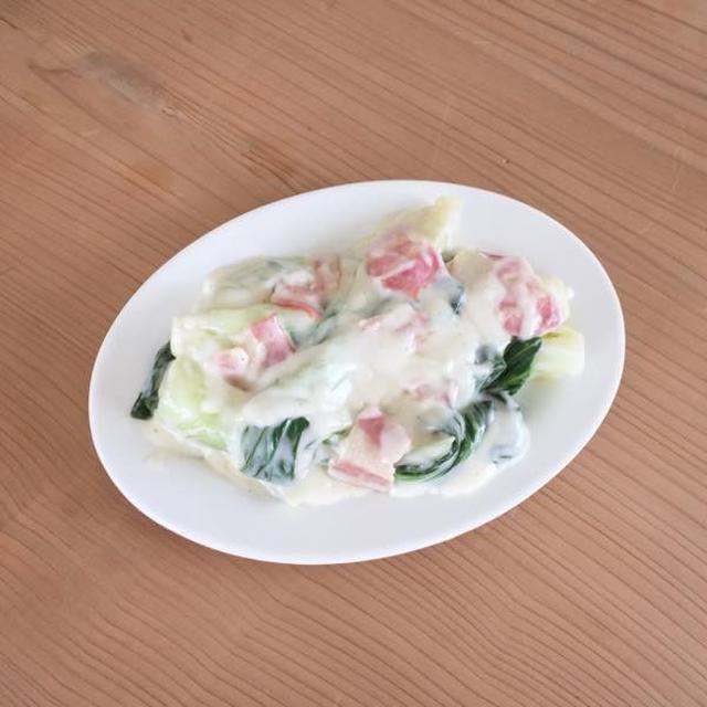 青梗菜とベーコンのクリーム煮