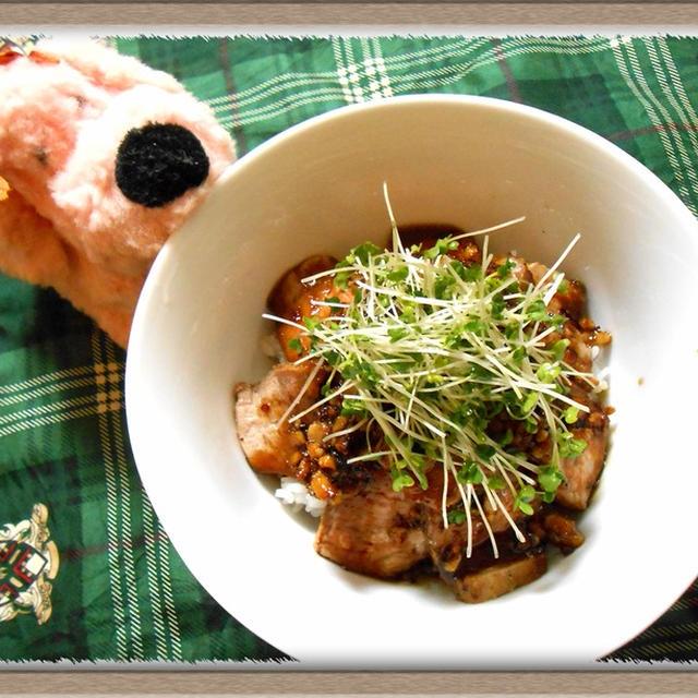 『ローストポーク丼』クルミで食感アップ!箸が止まらない絶品甘辛ソース