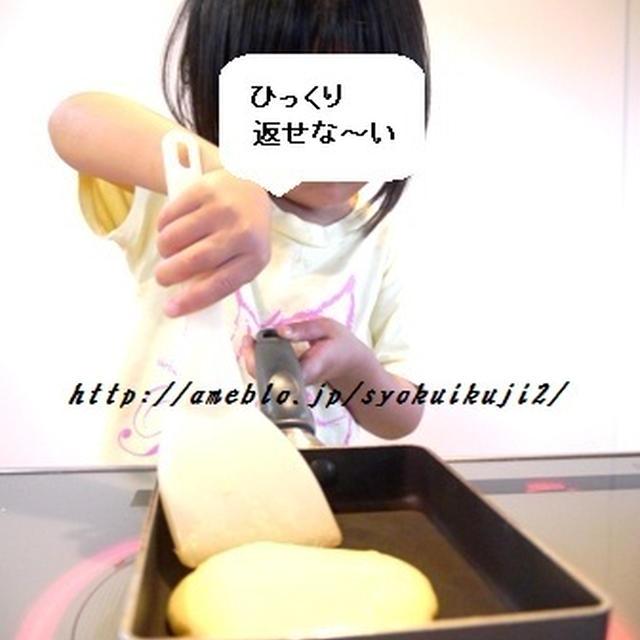 """4歳児♪""""1人でホットケーキを作ろう"""""""