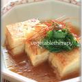 絹揚げの焼き出汁豆腐 by つづみさん