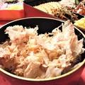 超シンプル!ざっくりレシピ(笑) 実家(福井)のお雑煮 by まんまるらあてさん