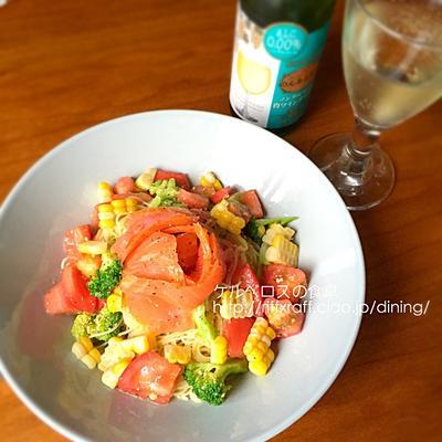 スモークサーモンと野菜の冷製パスタ(昼食2015.7.8)