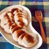 彩り野菜 の 鶏ハム ロール。