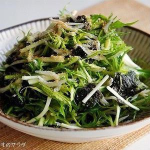 野菜がたっぷり食べられる!塩気がおいしい「しらすのサラダ」