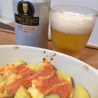 サントリークラフトセレクトの白「ヴァイツェン」にたらこチーズ焼きポテト