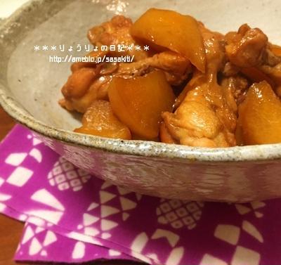 *【recipe】ホロホロ手羽元と大根の煮物*