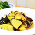 ナスの中華風マリネの料理レシピ♬さっぱり美味しいナス料理♪
