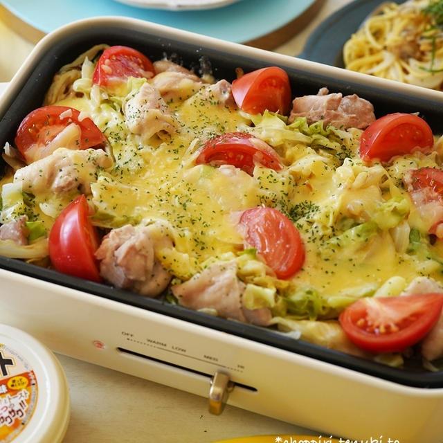 キャベツ1/2玉ぺろり♪鶏肉とキャベツとトマトチーズのコンソメバター風味