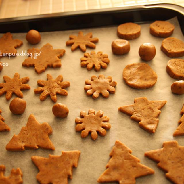 黒糖のさくさくクッキー☆ ブレンダーでお手軽に